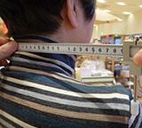 肩幅を測定