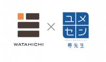 【プレスリリース】日本サッカー協会とコラボ「ねむりの教室」「夢の教室」を開催します