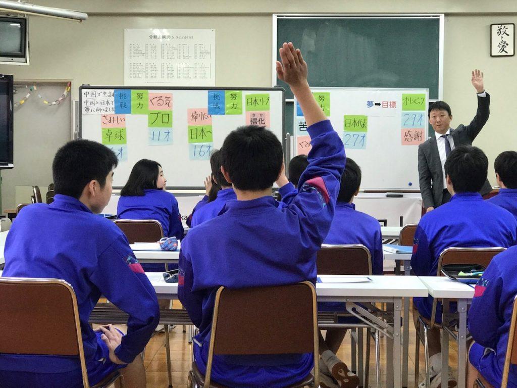 碧南市立中央中学校で「眠りの教...
