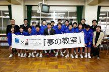 【開催レポート】碧南市立中央中学校で「ねむりの教室」「夢の教室」を開催しました